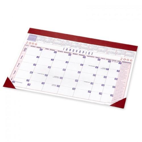 Ημερολόγιο Επιτραπέζιο πλάνο 2021