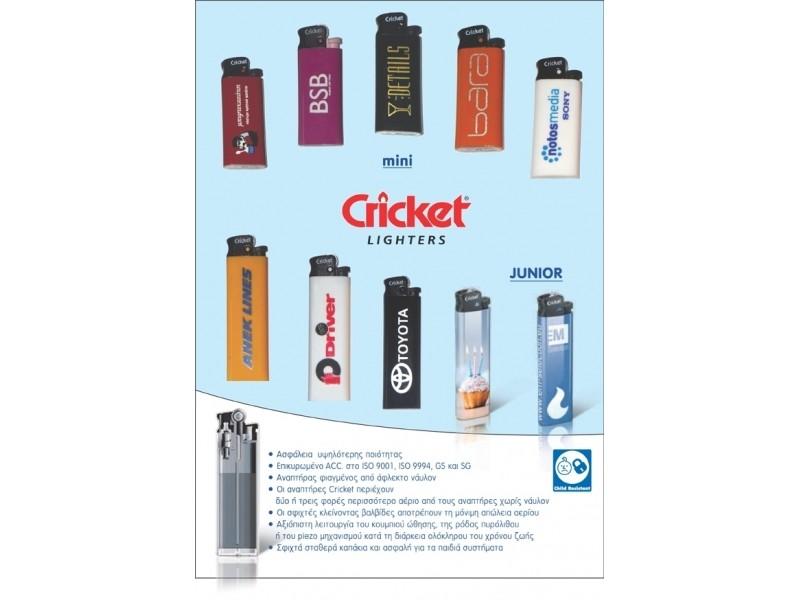 2a0347785e7e Αναπτήρες Cricket ΔΙΑΦΗΜΙΣΤΙΚΟΙ ΑΝΑΠΤΗΡΕΣ Αναπτήρες Cricket ΔΙΑΦΗΜΙΣΤΙΚΟΙ  ΑΝΑΠΤΗΡΕΣ ...