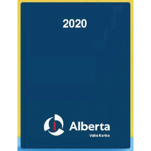 Custom Ατζεντα 2021 (GRH01)