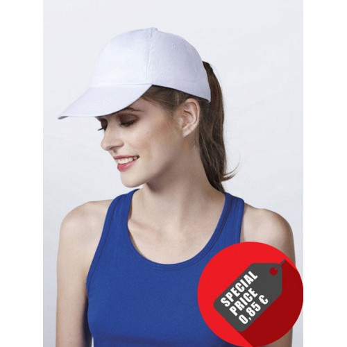 Καπέλο BASICA GRV 7000