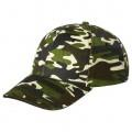 Καπέλο PANEL GRV 7008