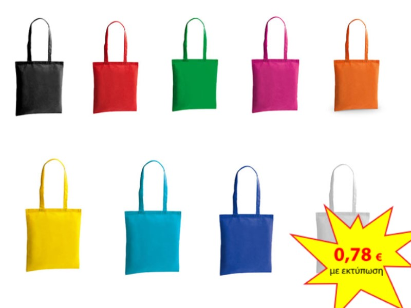 98f6ce4f17d FAIR (GRB9290) ΥΦΑΣΜΑΤΙΝΕΣ ΤΣΑΝΤΕΣ - NON WOVEN